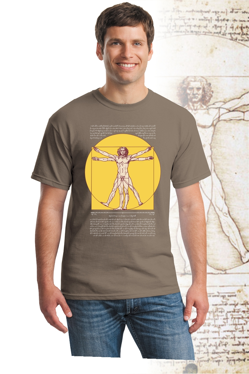 DaVinci T Shirt, brown savana color with Vitruvian Man design.